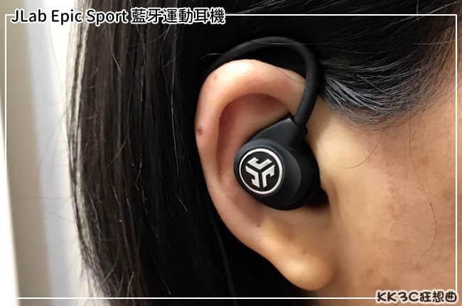 JLab-Epic-Sport11