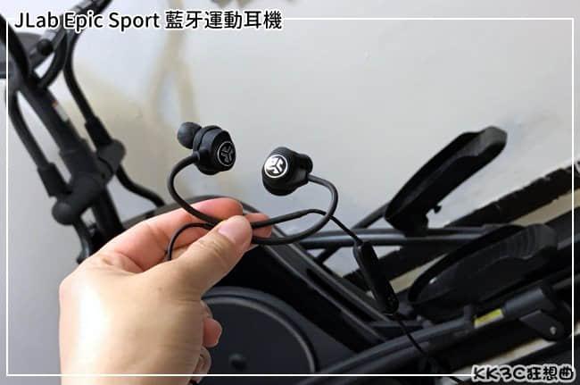 JLab-Epic-Sport14