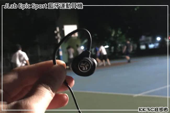 JLab-Epic-Sport15