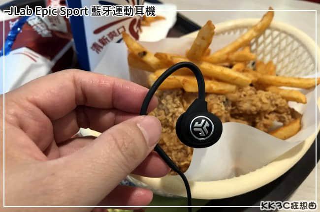 JLab-Epic-Sport16