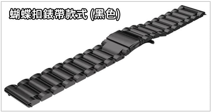 Amazfit 米動手錶青春版保護殼、錶帶挑選-08