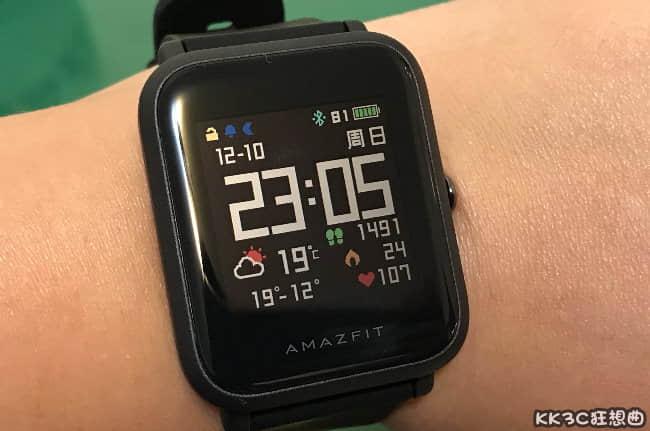 amazfitwatchfaces12