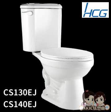 hcg-suite-01