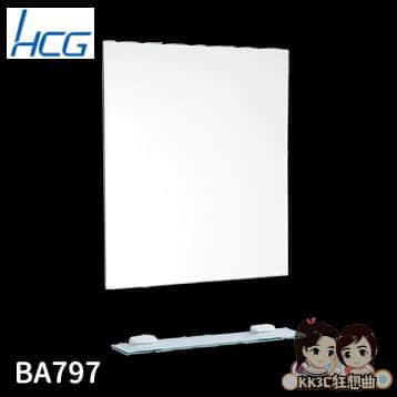 hcg-suite-04