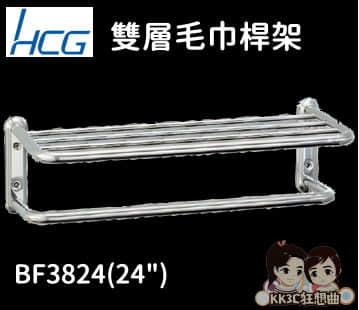 hcg-suite-05