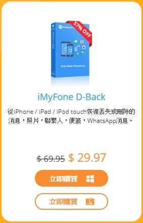 iMyFone-DPort-04