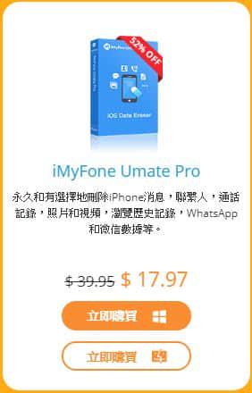 iMyFone-DPort-05