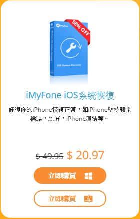 iMyFone-DPort-06