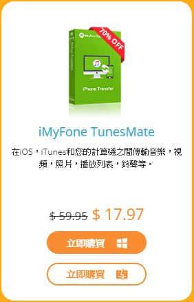 iMyFone-DPort-08