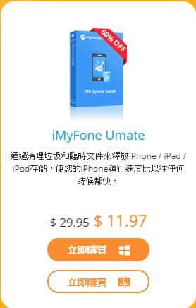 iMyFone-DPort-10