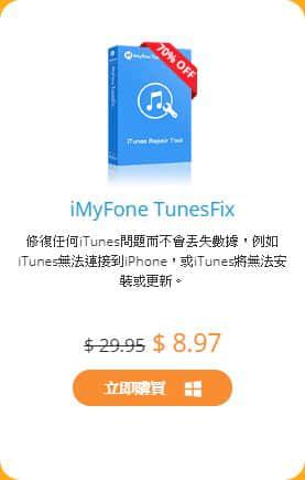 iMyFone-DPort-11