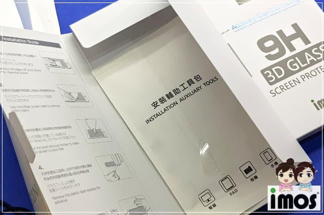 imos 3D 滿版玻璃保護貼-11