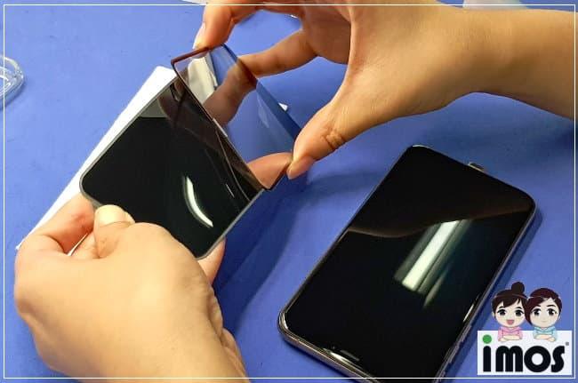 imos 3D 滿版玻璃保護貼-15