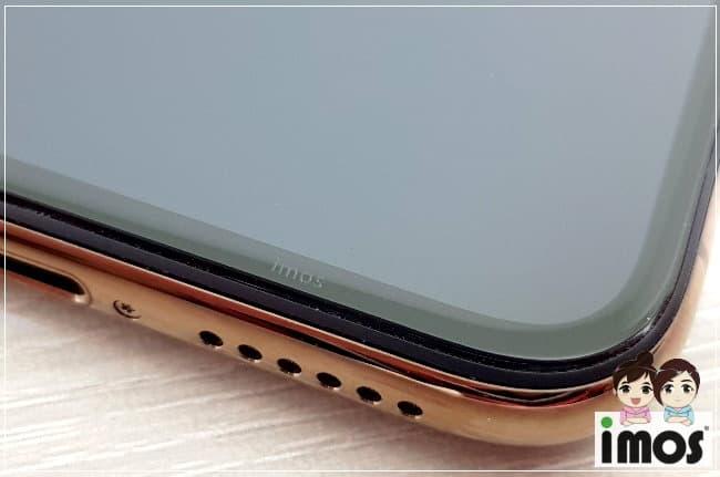 imos 3D 滿版玻璃保護貼-18