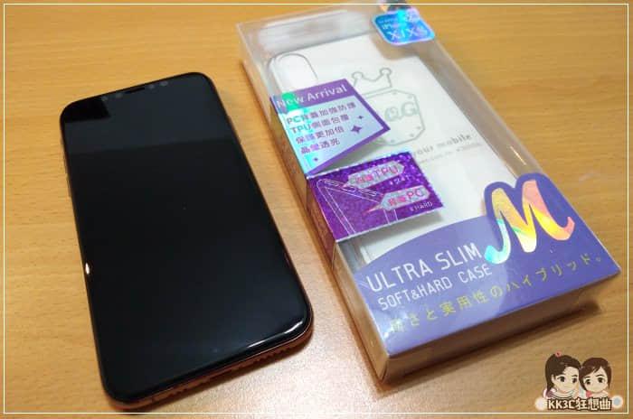 膜法女王 iPhone防窺螢幕保護貼-08