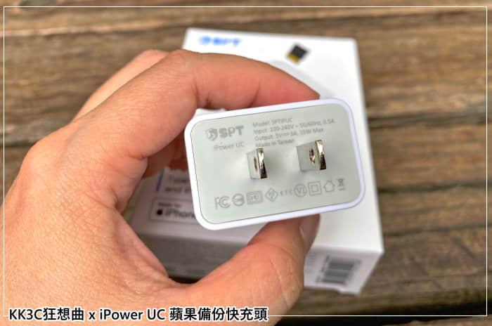 iPhone可充電和備份的豆腐頭-01