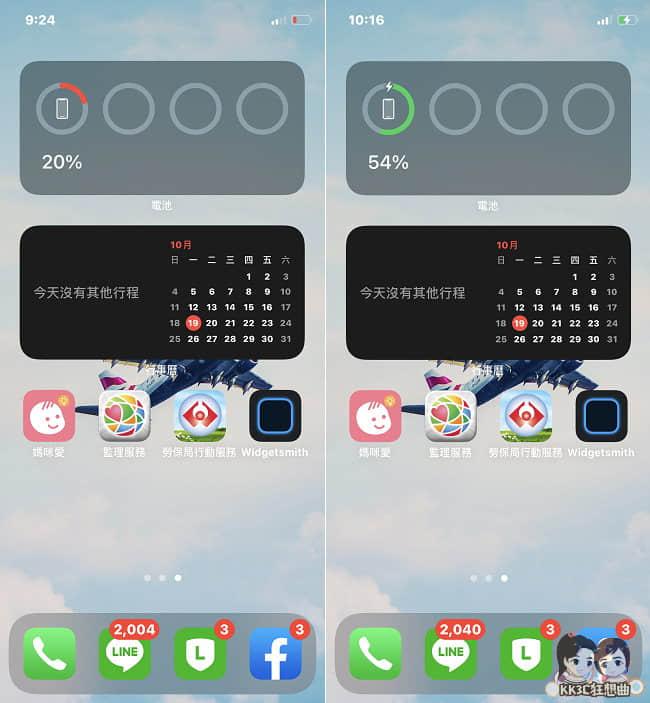 iPhone可充電和備份的豆腐頭-20