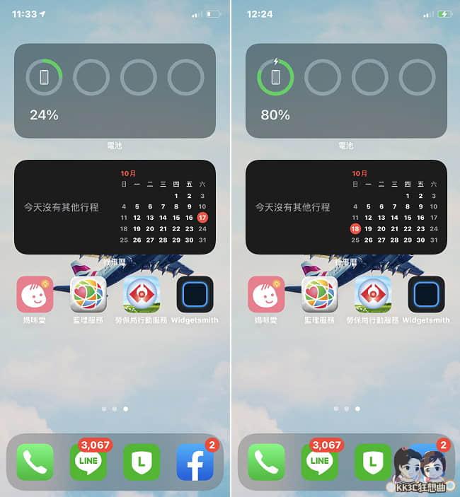 iPhone可充電和備份的豆腐頭-21