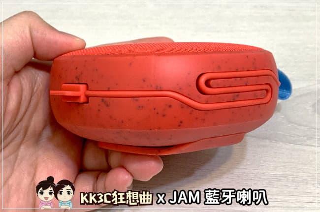 jam-bluetooth-speaker-03