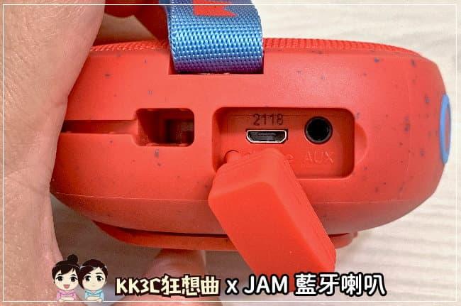 jam-bluetooth-speaker-05