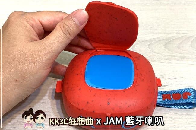 jam-bluetooth-speaker-06