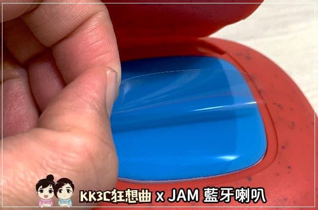 jam-bluetooth-speaker-07