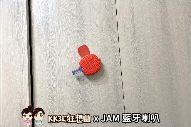 jam-bluetooth-speaker-08