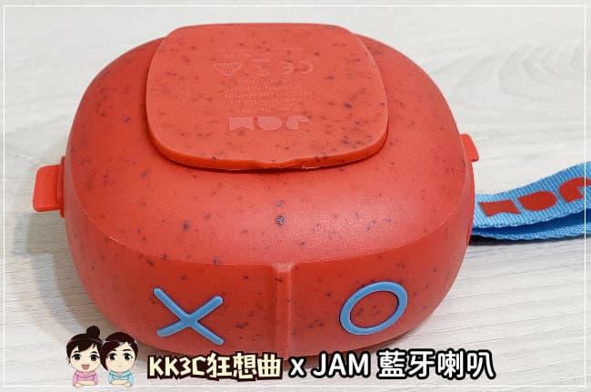 jam-bluetooth-speaker-10