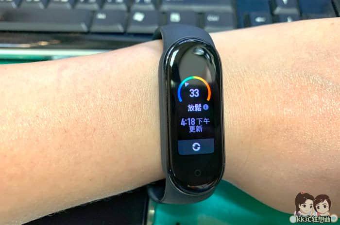 小米手環5壓力監測、呼吸訓練-11