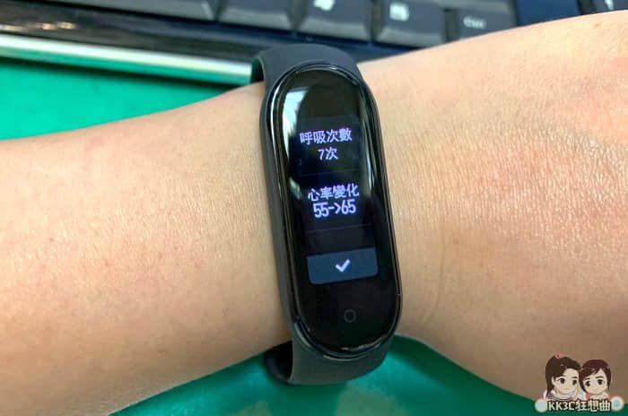 小米手環5壓力監測、呼吸訓練-14