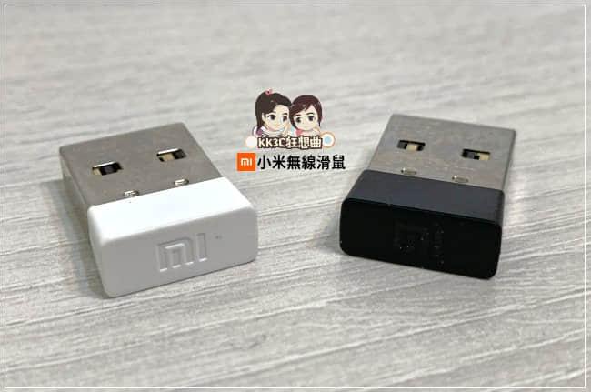 小米無線滑鼠開箱-02