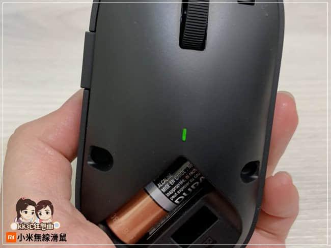 小米無線滑鼠開箱-12