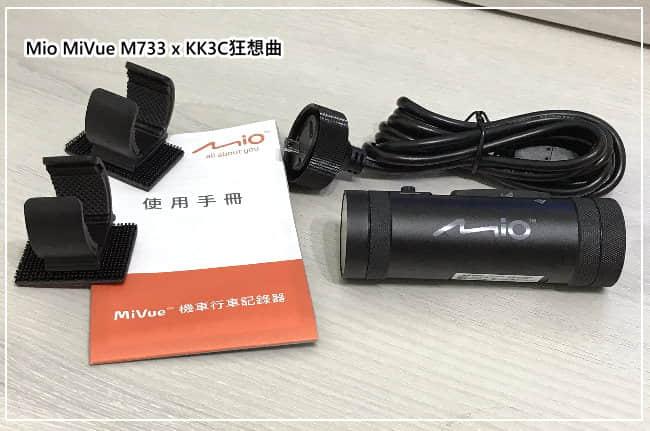 mio-m733-01