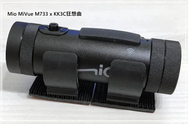 mio-m733-02