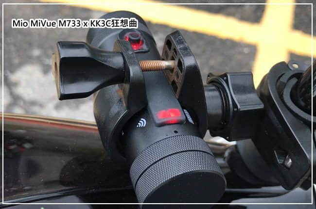mio-m733-09