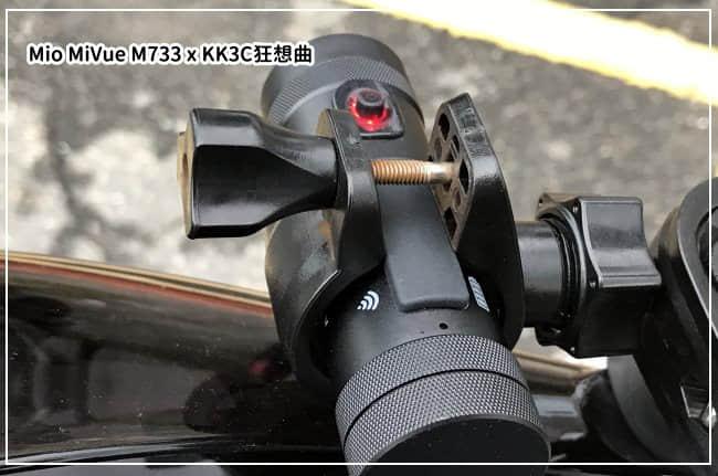 mio-m733-14