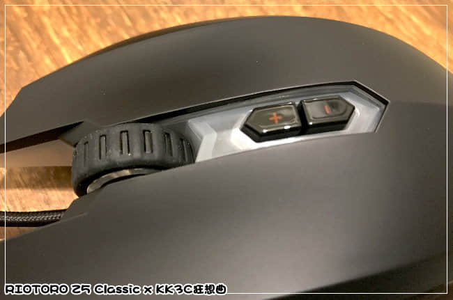 RIOTORO Z5 CLASSIC 電競滑鼠開箱-03