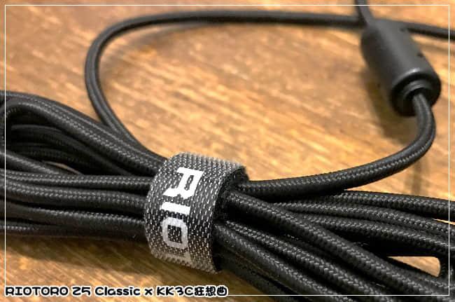 RIOTORO Z5 CLASSIC 電競滑鼠開箱-05