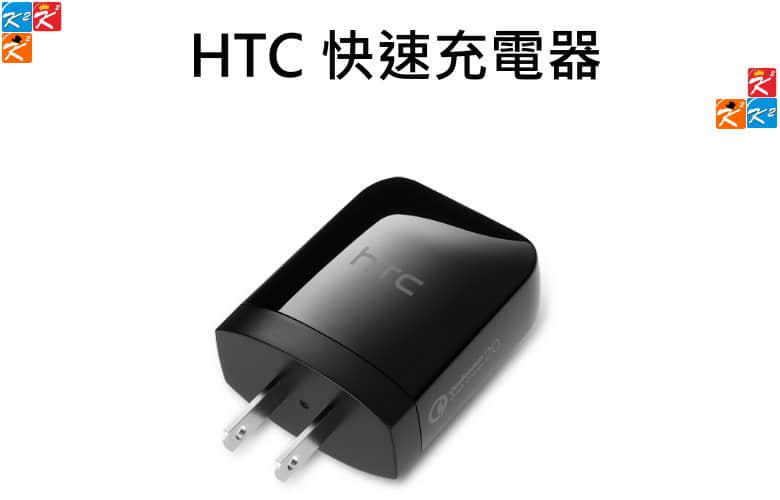 HTC-_zps8yjbz7fp