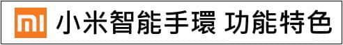 kkplay3c-Xiaomi-11_zps83e455b3