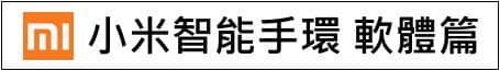 kkplay3c-Xiaomi-12_zpsfc47ff2c