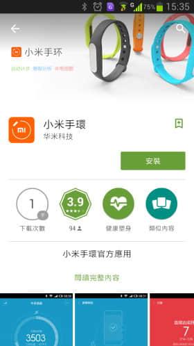 kkplay3c-Xiaomi-13_zpseebf273a