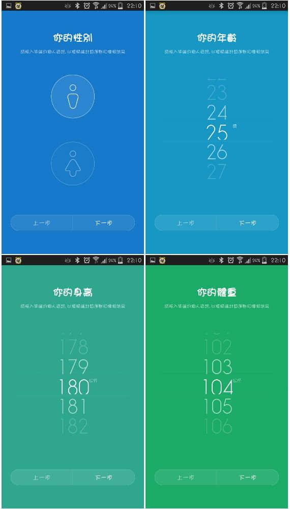 kkplay3c-Xiaomi-17_zpsb9c74df6