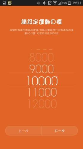kkplay3c-Xiaomi-18_zpsfac39621