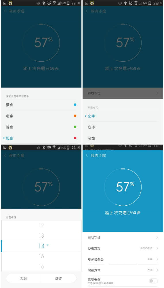 kkplay3c-Xiaomi-19_zpse27aa80c