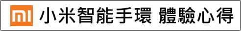 kkplay3c-Xiaomi-25_zpsd5a90a1e