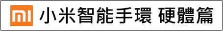 kkplay3c-Xiaomi-2_zps22658a62