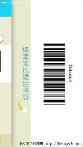 kkplay3c-electronicinvoicing-2_zps43c1b857